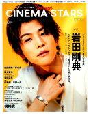 CINEMA STARS(vol.2)