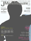J Movie Magazine(vol.20)