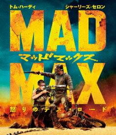マッドマックス 怒りのデス・ロード【Blu-ray】 [ トム・ハーディー ]