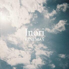 Inori [ KINEMAS ]