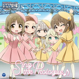 THE IDOLM@STER CINDERELLA GIRLS LITTLE STARS EXTRA! Sing the Prologue♪ [ (ゲーム・ミュージック) ]