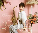 NOW and FOREVER (初回限定盤 CD+Blu-ray)
