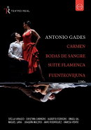 【輸入盤】『カルメン』『血の婚礼』『フラメンコ組曲』『アンダルシアの嵐』 アントニオ・ガデス舞踊団(2011)(…