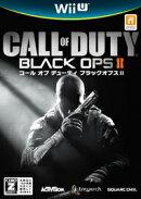 コール オブ デューティ ブラックオプスII Wii U版