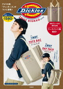 Dickies 2WAY BIGBAG BOOK