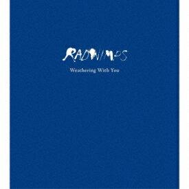 天気の子 complete version [完全生産限定BOX] [ RADWIMPS ]