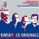 【輸入盤】リムスキーと仲間たち〜ロシアの吹奏楽傑作選 アルヤン・ティエン&オランダ王立海軍軍楽隊、コンセルト…