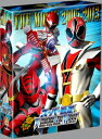 スーパー戦隊 V CINEMA&THE MOVIE Blu-ray BOX 2005-2013【Blu-ray】 [ 八手三郎 ]