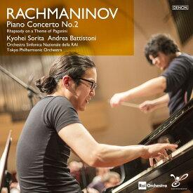 ラフマニノフ:ピアノ協奏曲第2番 [ 反田恭平 ]