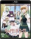 ウィッチクラフトワークス 3(Blu-ray Disc) [ 小林裕介 ]