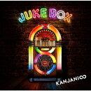 JUKE BOX (ハッピープライス盤)