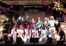 舞台「KING OF PRISM-Rose Party on STAGE 2019-」 Blu-ray Disc【Blu-ray】