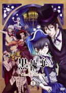 黒執事 Book of Circus IV 【通常版】
