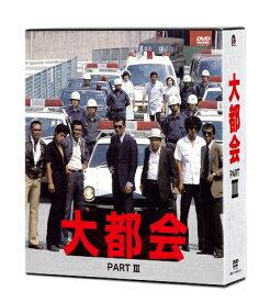 大都会 PART3 [ (ドラマ) ]