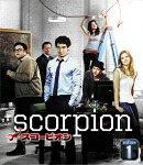 SCORPION/スコーピオン シーズン1<トク選BOX>