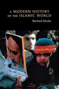 A_Modern_History_of_the_Islami