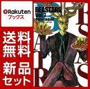 BEASTARS 1-7巻セット【特典:透明ブックカバー巻数分付き】