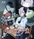 ウィッチクラフトワークス 4(Blu-ray Disc) [ 小林裕介 ]