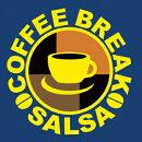 コーヒー・ブレイク・サルサ