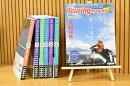 【サイン本】ツーリングマップルR全7巻セット(著者ライダー サイン入り)