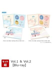 【セット組】ディズニー ミュージカル・コレクション Vol.1 & Vol.2【Blu-ray】 [ ディズニー ]