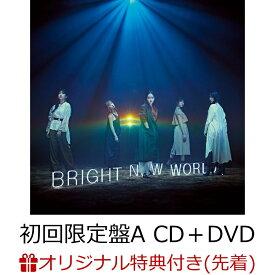 【楽天ブックス限定先着特典】BRIGHT NEW WORLD (初回限定盤A CD+DVD) (オリジナルチケットフォルダ付き) [ Little Glee Monster ]