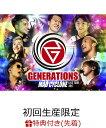 【先着特典】GENERATIONS LIVE TOUR 2017 MAD CYCLONE(初回生産限定)(オリジナルステッカーシート付き) [ GENERATI...