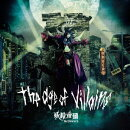 The Age of Villians (The Age of Villians 〜Unplugged CD〜