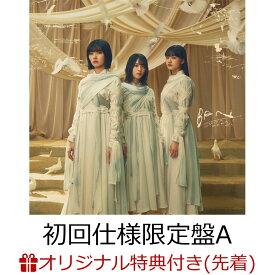 【楽天ブックス限定先着特典】BAN (初回仕様限定盤 Type-A CD+Blu-ray)(ステッカー(楽天ブックス絵柄)) [ 櫻坂46 ]