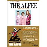 THE ALFEEオフィシャル・データブック