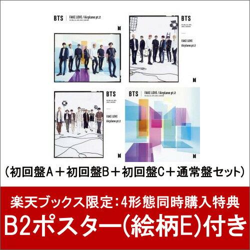 【楽天ブックス限定:4形態同時購入特典】FAKE LOVE / Airplane pt.2 (初回盤A+初回盤B+初回盤C+通常盤セット) (B2ポスター(絵柄E)付き) [ BTS(防弾少年団) ]