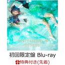 【先着特典】tears cyclone -醒ー (初回限定盤 CD+Blu-ray) (特典CD付き)