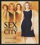 セックス・アンド・ザ・シティ SEASON4 <トク選BOX>