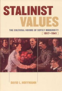 Stalinist_Values:_The_Cultural