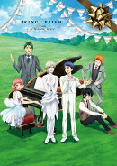 「KING OF PRISM -Prism Orchestra Concert-」 Blu-ray Disc【Blu-ray】