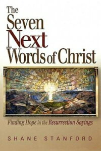 The_Seven_Next_Words_of_Christ