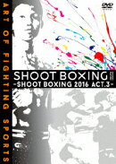 SHOOT BOXING2016 act.3