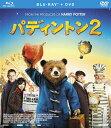 パディントン2 ブルーレイ+DVDセット【Blu-ray】 [ ベン・ウィショー ]