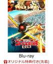 【楽天ブックス限定先着特典】荒野のコトブキ飛行隊 完全版(特装限定版)【Blu-ray】(A5クリアアートカード) [ 荒野…