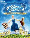サウンド・オブ・ミュージック 製作50周年記念版【Blu-ray】 [ ジュリー・アンドリュース ]