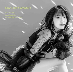 GET OVER/confession/GLAMOROUS SKY