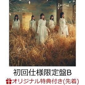 【楽天ブックス限定先着特典】BAN (初回仕様限定盤 Type-B CD+Blu-ray)(ステッカー(楽天ブックス絵柄)) [ 櫻坂46 ]