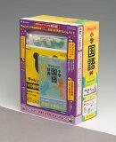 チャレンジ小学国語辞典 第六版 コンパクト版 イエロー ぐんぐんパック