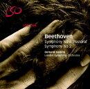 【輸入盤】交響曲第2・6番 ハイティンク&ロンドン交響楽団