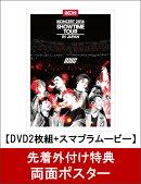 【両面ポスター付】iKONCERT 2016 SHOWTIME TOUR IN JAPAN【DVD2枚組+スマプラムービー】