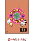 【先着特典】さまぁ~ず×さまぁ~ず DVD(Vol.38&Vol.39+特典DISC)(完全生産限定版)(ジャケットビジュアル ポスト…