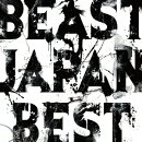 BEAST JAPAN BEST ALBUM