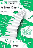 A New Day (PIANO PIECE SERIES)
