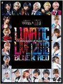 LUNATIC LIVE 2018 ver BLUE & RED【Blu-ray】