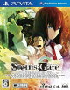 STEINS;GATE PS Vita版